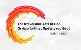 The Irreversible Acts of God